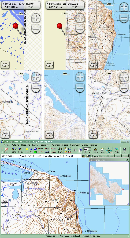 Карта Чукотки для Гармин