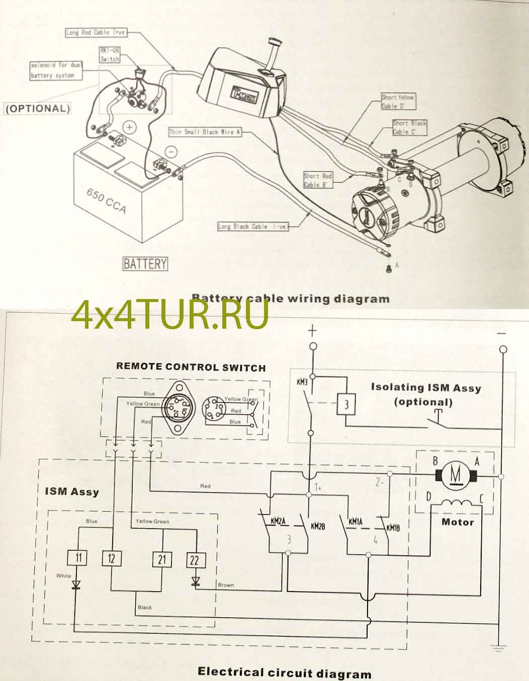Index Of Userfiles Image Winch News T Max Remote Wiring Diagram